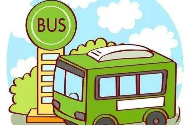 注意!宜春中心城区6条公交线路临时改线运行