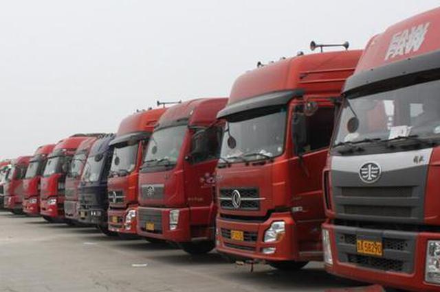 南昌3条城市快速路拟分时段禁行货运车辆