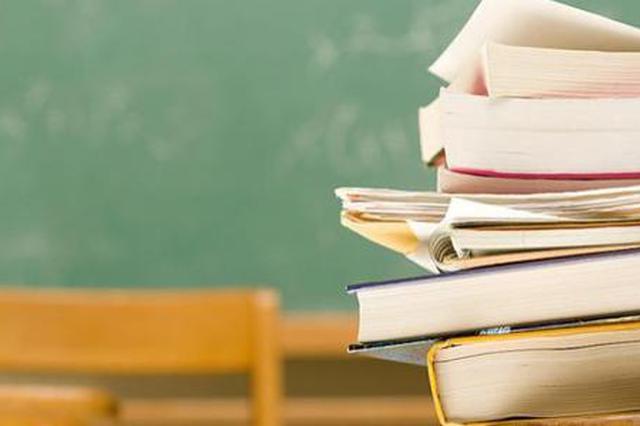 江西省高校66门课程获批国家一流本科课程