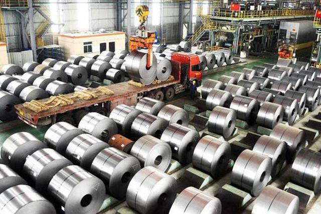 培育钢铁航母、延伸产业链条……新余打造钢铁产业高地
