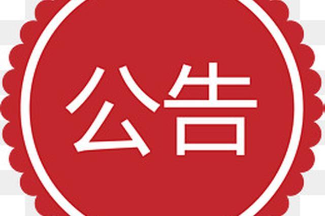 抚州赣东大桥路段4.5吨及以上货车禁行