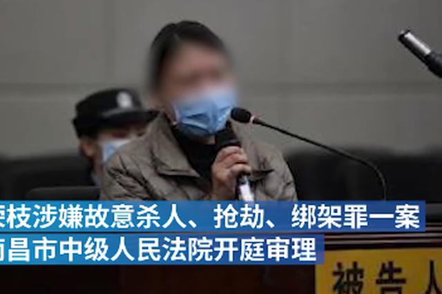 劳荣枝讲述与法子英经历:为他堕四胎 堕胎后仍遭侵犯