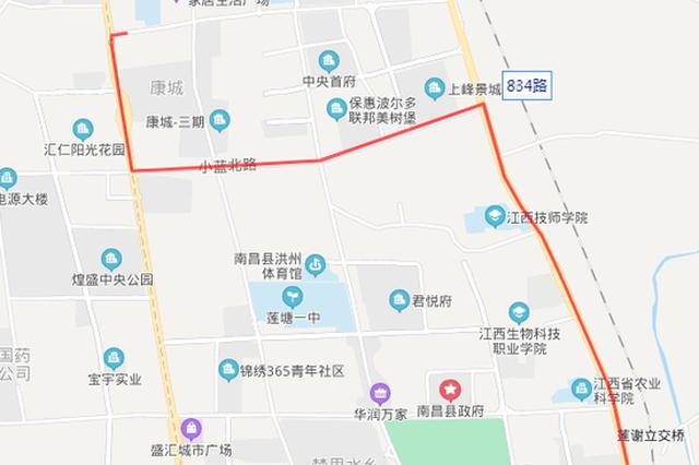 27日南昌公交将开通第二批5条公交线路接驳地铁3号线