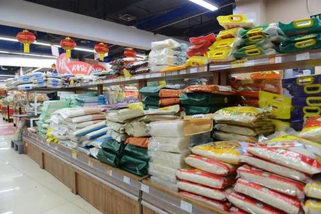 肉价大幅下跌!九江必需品价格与上周相比2涨9跌