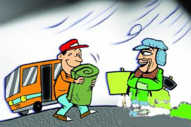 江西紧急下拨一批过冬物资 确保受灾群众安全温暖过冬