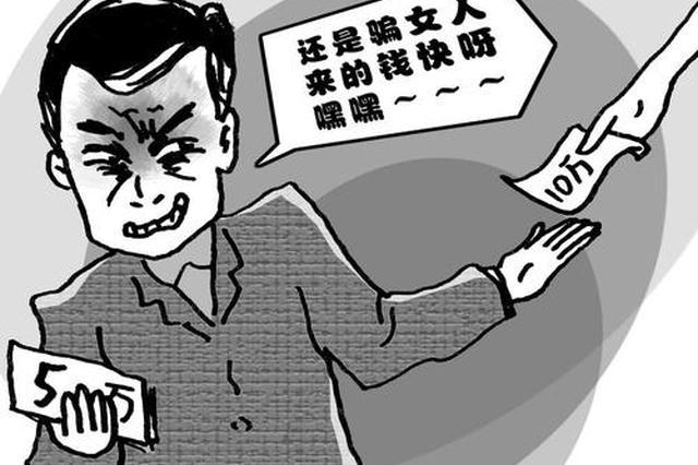 九江一嫖客冒充大款诈骗卖淫女1.7余万 被判一年二个月