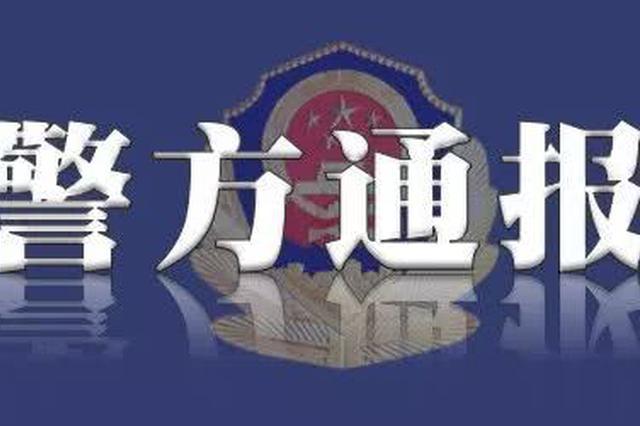 袁州区发生命案致1人死亡 犯罪嫌疑人向警方投案