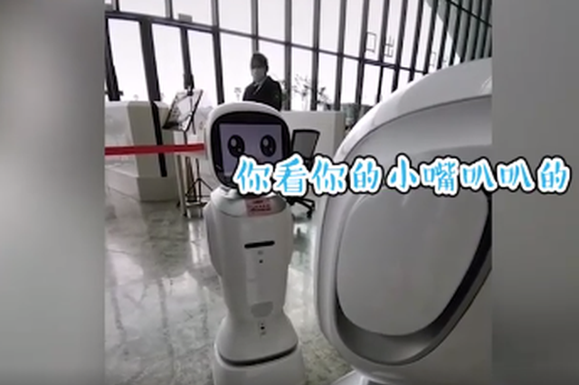 """江西省图书馆两名机器人""""吵架"""" 网友:像极了情侣"""