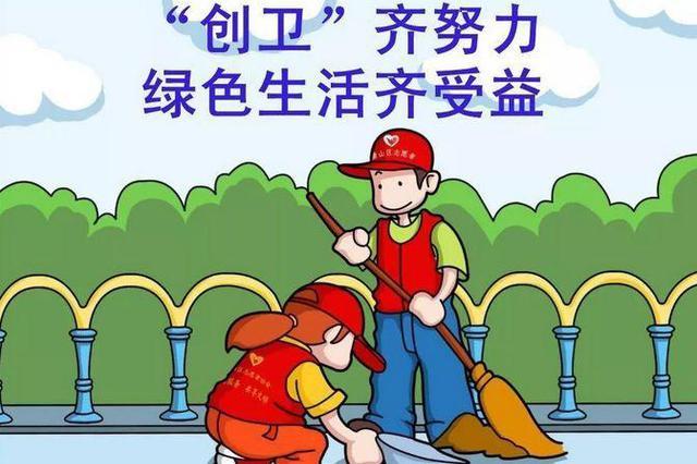 江西七地被命名为国家卫生城市