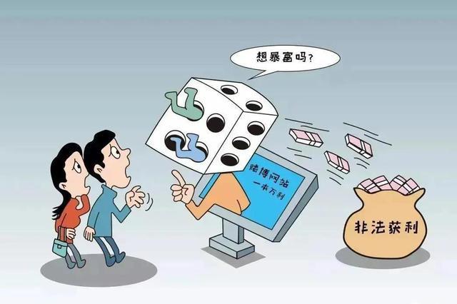 """江西省""""全链条""""打击跨境赌博"""