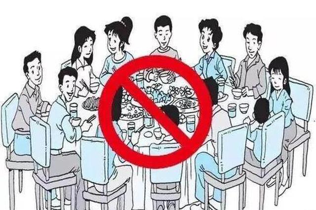 都昌县发布疫情防控第16号令 群体性聚餐一律取消