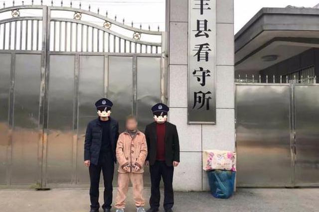 逮捕!永丰一男子组织7名同乡偷越国境诈骗