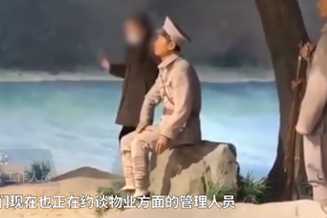 女子越警戒线和雕塑合影 南昌八一纪念馆:将加强管理
