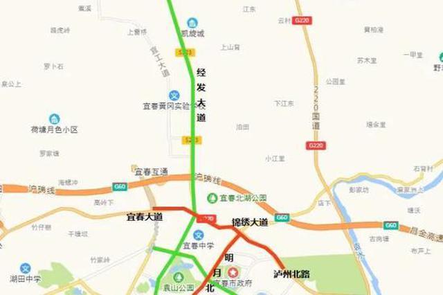 速看!宜春中心城区将新增2条公交专用道
