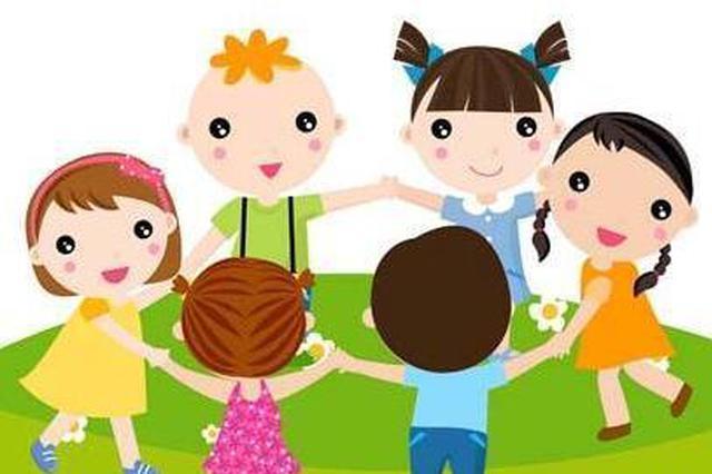 最新!宜春市幼儿园寒假放假时间有调整