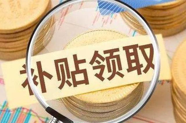 发红包、给补贴…宜春袁州区鼓励员工就地过年