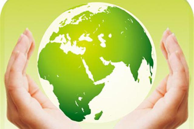 江西去年多项生态环保指标列中部省份第一