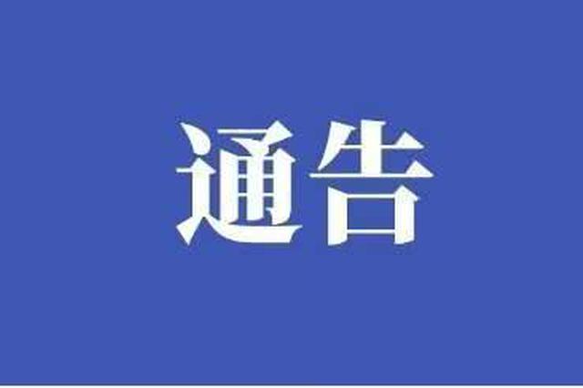 5月1日起南昌多条道路交通管制 为期两年