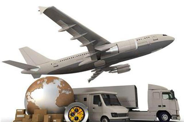 江西首家本土国际货运航空公司实现首航