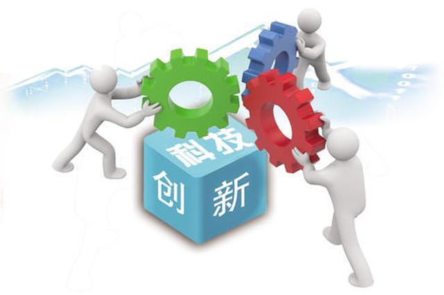 科技部与江西省开展新一轮部省合作