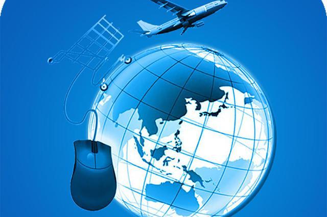 去年江西跨境电商进出口26.3亿元 增长323.7倍