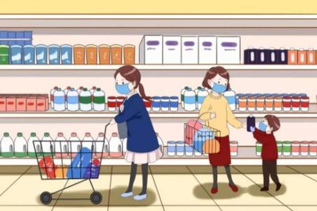 南昌市疾控中心发提示 购物时尽量使用非接触支付方式