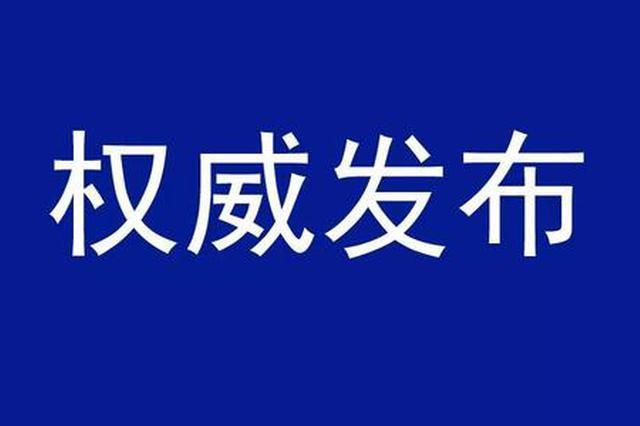 江西国家高新区提质增效成效显著 9家参评8家实现进位