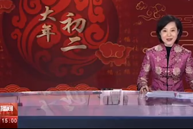 葛仙村里年味足 吸引央视总台来直播