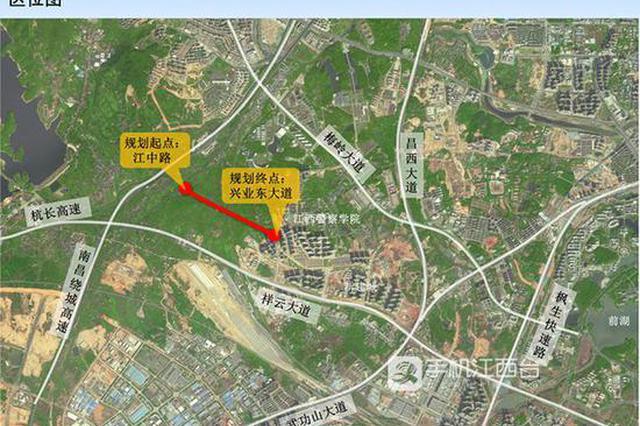 南昌将启动青城路建设工程 道路由高架+地面辅路组成