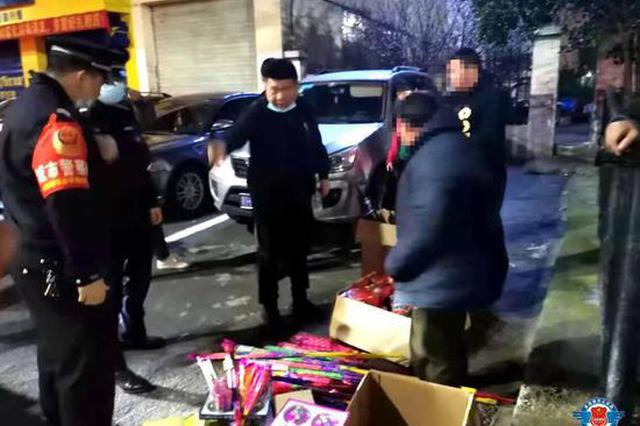 景德镇3人因违法违规出售和燃放烟花爆竹被处罚