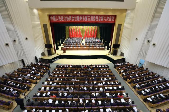 赣州市政协五届六次会议开幕 主要议程有六项