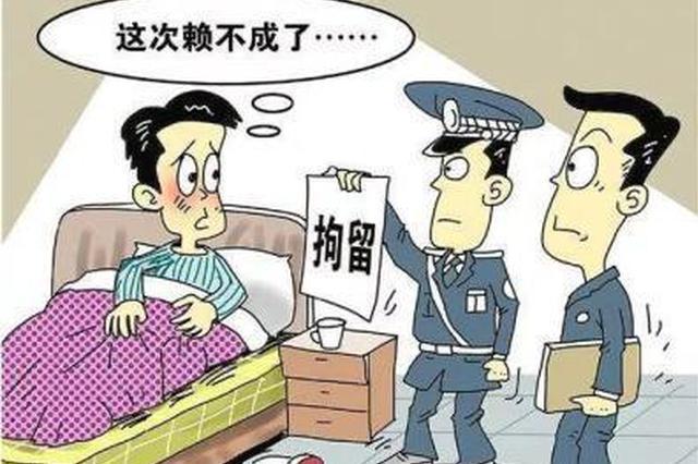 拒不归还棚改款!乐安县两人被强制拘传