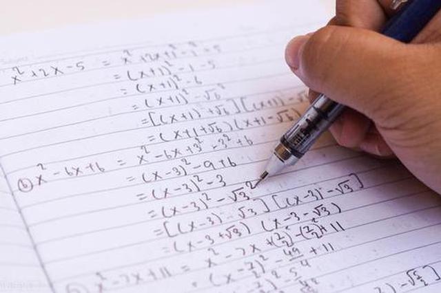 教育部:不得要求家长检查批改作业