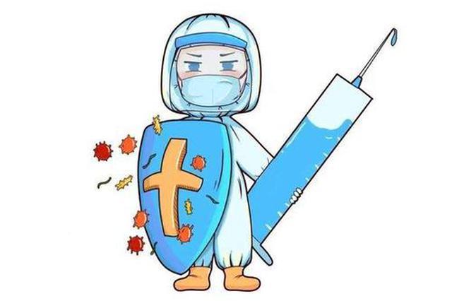 今年底完成1881万重点和高危人群新冠肺炎疫苗接种工作