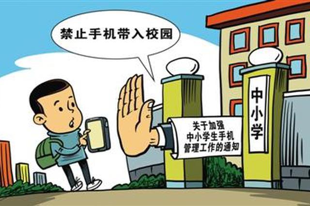 九江市教育局最新通知!事关全市中小学生