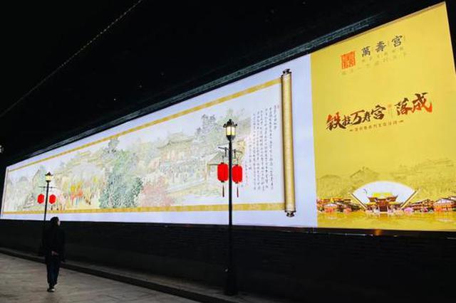 元宵节万寿宫街区出行注意事项来了