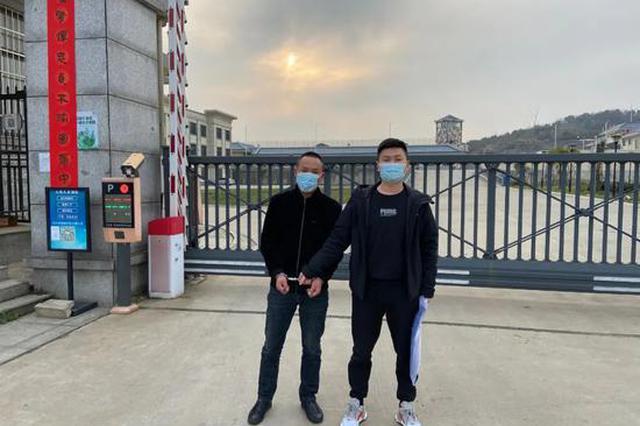 袭警罪入刑首日 九江一男子以身试法被刑拘