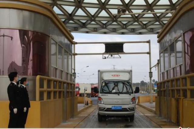 江西首票特殊区域跨境电商出口海外仓业务正式落地