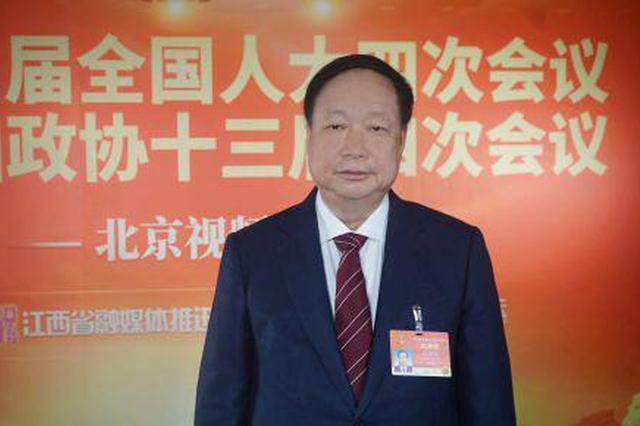 全国人大代表刘金接:推进养老服务人才定向培养