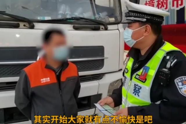 """驾驶中""""不愉快"""" 宜春货车司机频频别车被处罚"""