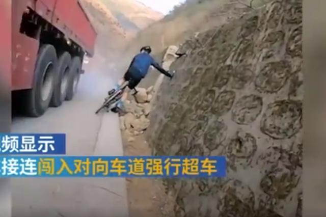 宜春两货车接连强行超车骑手险摔倒 交警:已约谈