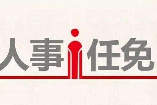 汤俊峰任江西省委巡视组副组长