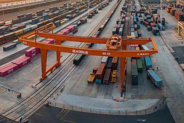 赣州国际陆港获批 汽车平行进口试点