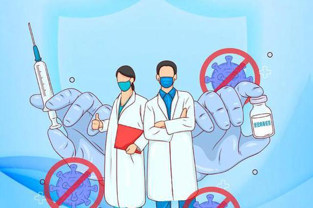 请查收!新冠病毒疫苗接种技术指南来了