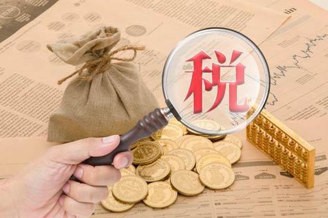 江西省启动第30个全国税收宣传月活动