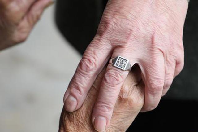 一枚戒指背后跨越87年的守护