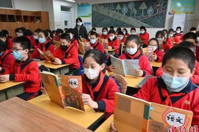 教育部拟出新规:中小学要预防和制止师生恋