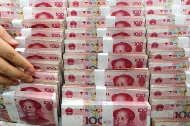 南昌一季度一般公共预算收入完成135.7亿元