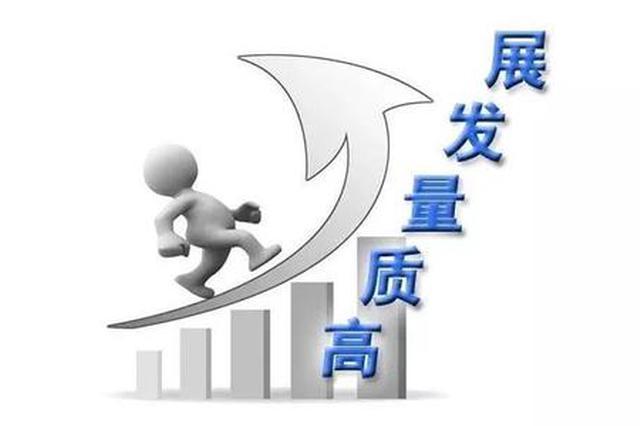 南昌大学将举办高峰论坛助推江西产业高质量发展