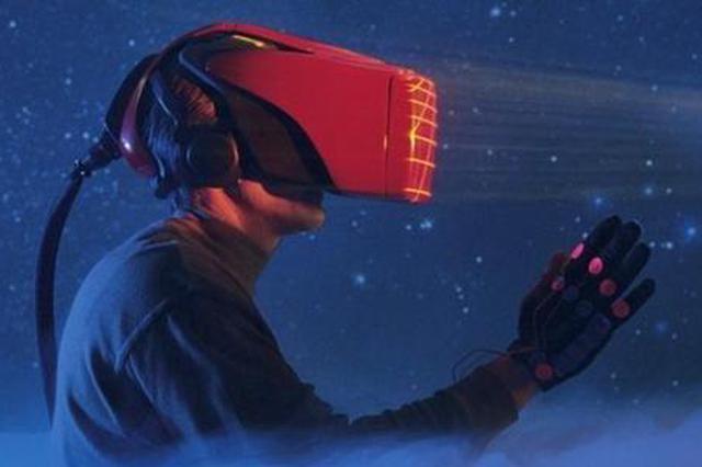 江西虚拟现实产业规模今年力争突破500亿元